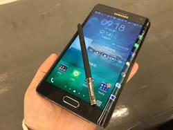 新年玩新機─三星Galaxy Note Edge
