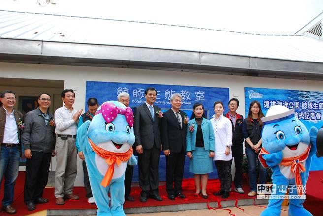 花蓮遠雄海洋公園鯨豚生態教室16日揭牌。(阮迺閎攝)