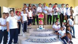 200支直笛送瓜地馬拉 助籌組樂隊