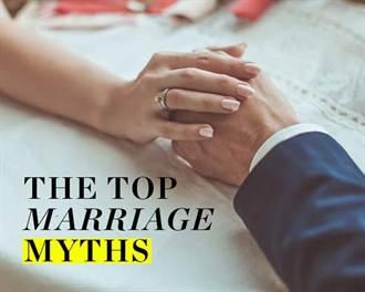不是你想的那樣!對婚姻容易有的6誤解