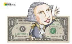 1塊錢,為什麼「值1塊錢」?