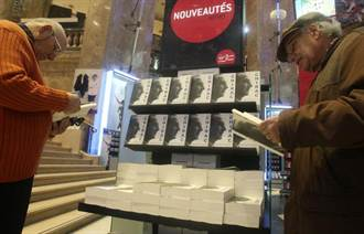 在法國買本書 貴到讓你很想哭