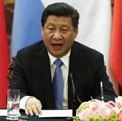 美國前駐華大使:習近平領導力前所未見