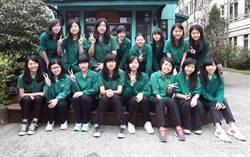 學測滿級分北一女16人 建中20人