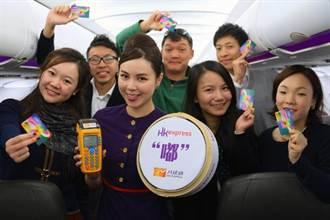 香港廉航新服務 機上可用八達通