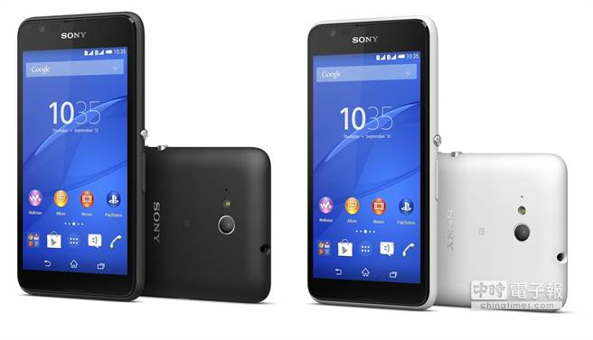 Sony Mobile發表Xperia E4g智慧型手機,支援台灣4G LTE全頻段,共有經典黑、白兩色。(圖/sony)