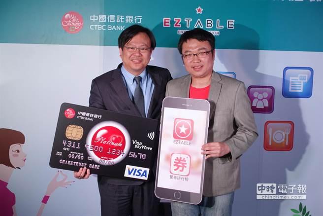 中國信託銀行信用金融執行長劉奕成(左)及EZTABLE執行長陳翰林(右)共同宣布,中國信託率先推出電子禮票券平臺(魏喬怡攝)