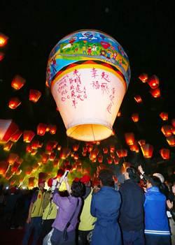 熱氣球天燈題字 朱立倫盼新北光明遠大