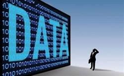 大數據龐雜無感 小數據實用成為新趨勢