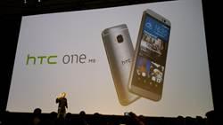 HTC M9 發表 大走奢華風