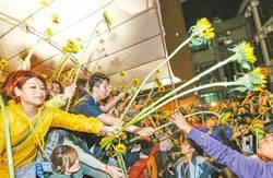 社論-台灣民主搖搖欲墜 原因何在?