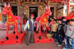 水林媽祖文化祭 重現「射火馬」儀式