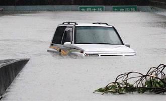 五千元保颱風洪水險 泡水車有理賠