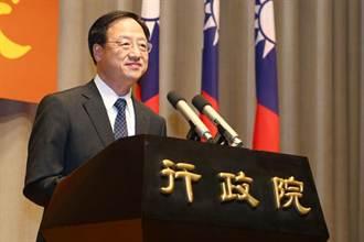 江宜樺重返政壇 擔任總統府資政