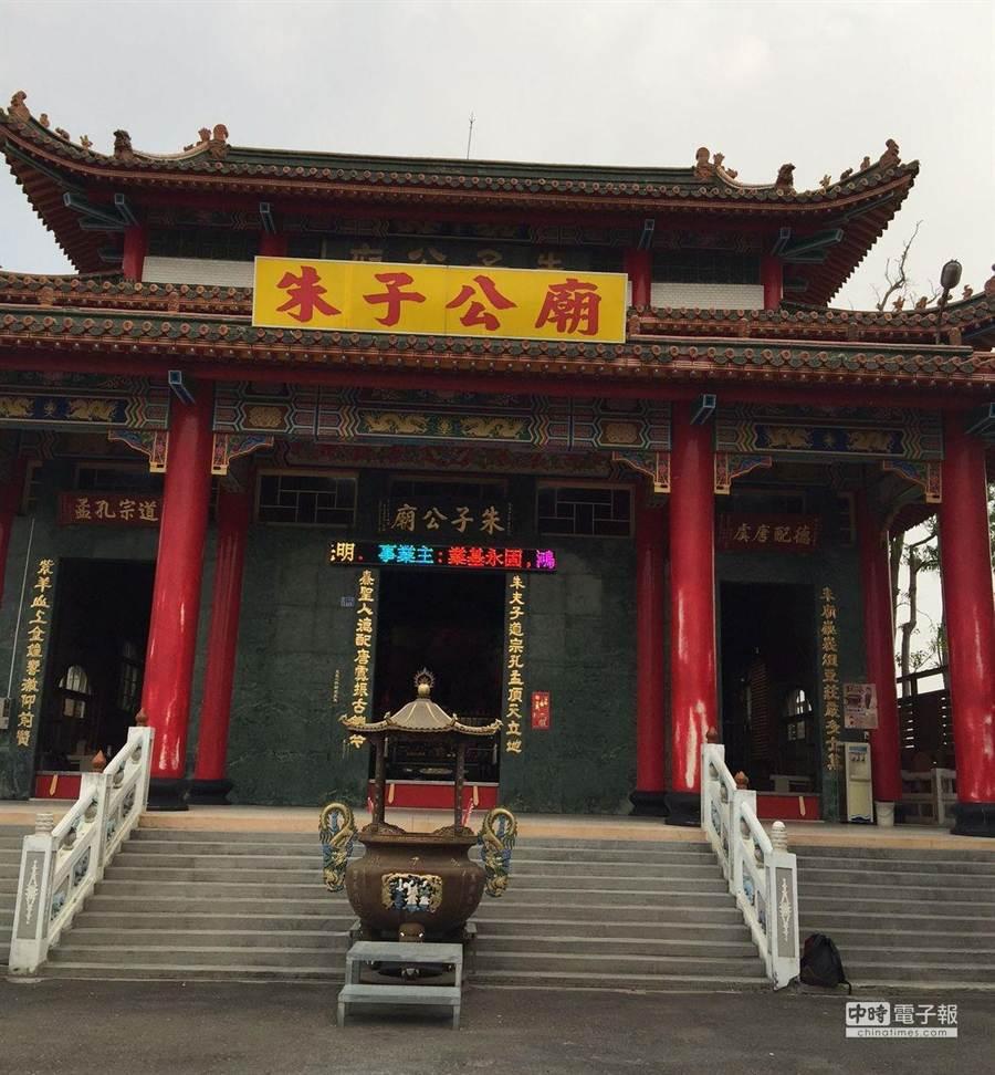 全台唯一一座祀奉朱熹神像的朱子公廟位於嘉義市北港路上,37寒暑流逝,縱使較不被世人熟知,中華文化儒家人文精神依然幽靜綻放。(黃進恭攝)