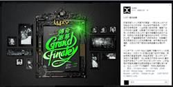 怕了臨檢? 台北知名夜店LUXY宣布歇業