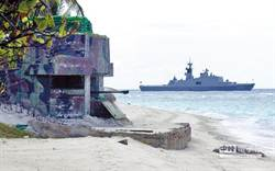 國防部支持延長太平島機場跑道
