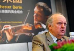 柏林廣播交響樂團10日亞洲首演