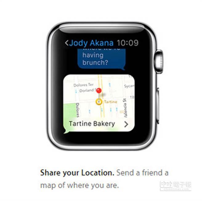 快速分享地理位置功能在運動時特別好用。 (圖/PhonaArena)
