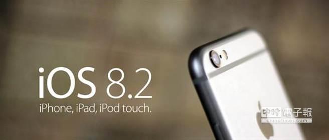 預料Apple Watch發布後,僅接著可搭配Apple Watch使用的iOS 8.2也會緊接著推出。(圖/www.redmondpie.com)