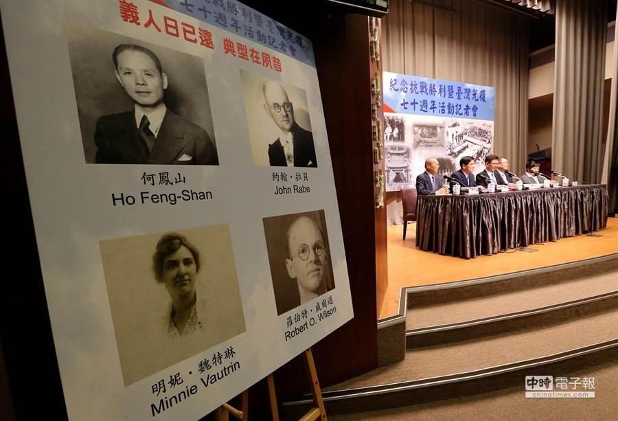 行政院說明「紀念抗戰勝利暨台灣光復70周年活動」內容規劃,宣布從今年7月7日起至10月25日,擴大舉辦16項系列活動。(黃世麒攝)
