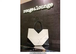 rouge&lounge 全智賢簽名包正式來台 SOGO復興館 盛大開幕