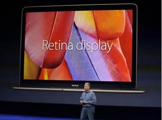 千呼萬喚!12吋MacBook現身