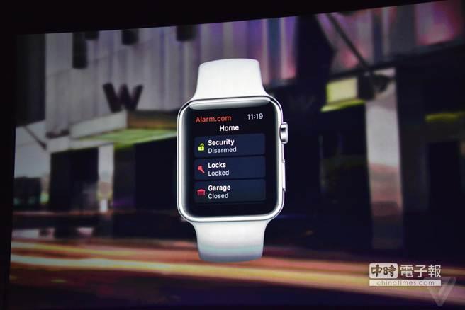 蘋果春季發表會上出現的Apple Watch App—Alarms.com。(圖/The Verge)