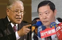 王燕軍聲明:對女主播抱歉 李前總統告誡要謹慎