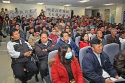 利澤焚化廠回饋金將減少 居民反彈