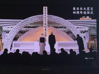 311地震4周年 沈斯淳出席日追悼儀式
