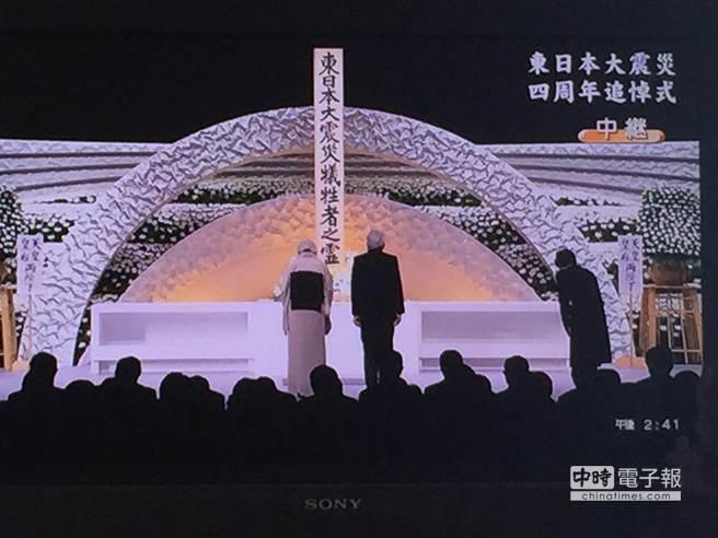 日本政府在2011年311東日本大震災發生的下午2點46分,在東京都千代田區的國立劇場舉辦4周年追悼儀式,日皇和皇后都到場致哀悼之意。(翻拍自NHK畫面)