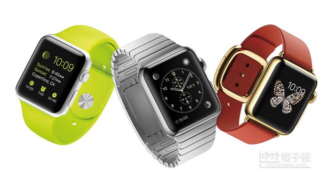 Apple Watch共有三種系列,選擇多元。(摘自Apple Watch)