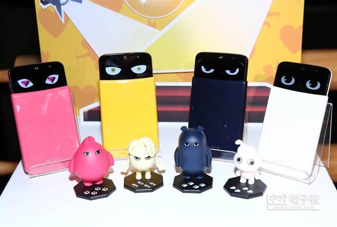 LG AKA共推出四款人物四款顏色,每款顏色皆有相對應的個性公仔,擁有不同的角色性格。(圖/LG)