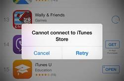 蘋果網路商店當機12小時 凌晨恢復正常