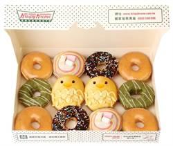 Krispy Kreme 2015春季新品 黃金奇雞 彩蛋 綠地 迎接春季慶典