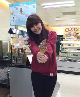 搶白色情人節 超商霜淇淋第2支半價
