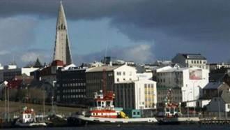 冰島撤消申請 不加入歐盟
