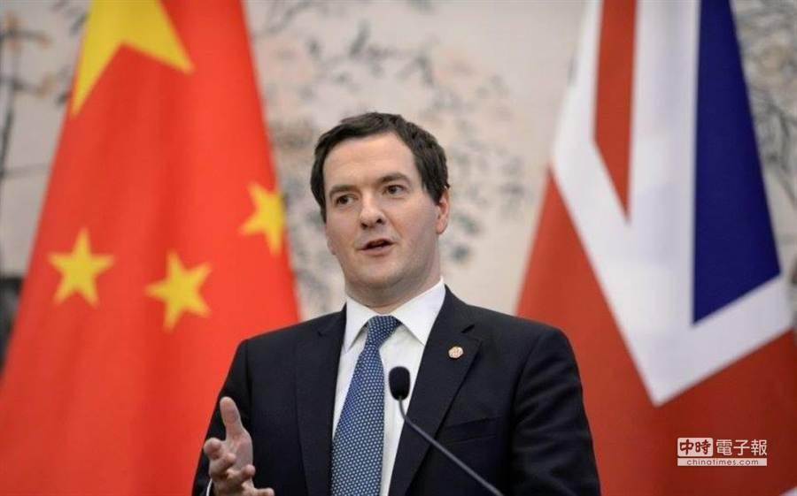英國財相奧斯本確認英國申請加入亞投行的決定。(翻攝自cityam.com網站)