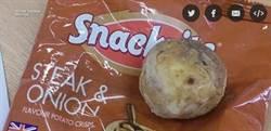 英男子打開洋芋片包裝 滾出整顆馬鈴薯