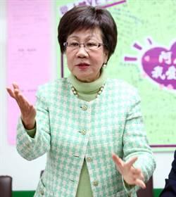 呂秀蓮:民進黨不應再與國民黨鬥來鬥去