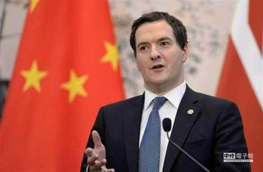 英國財相奧斯本日前確認英國申請加入亞投行的決定。(翻攝自cityam.com網站)