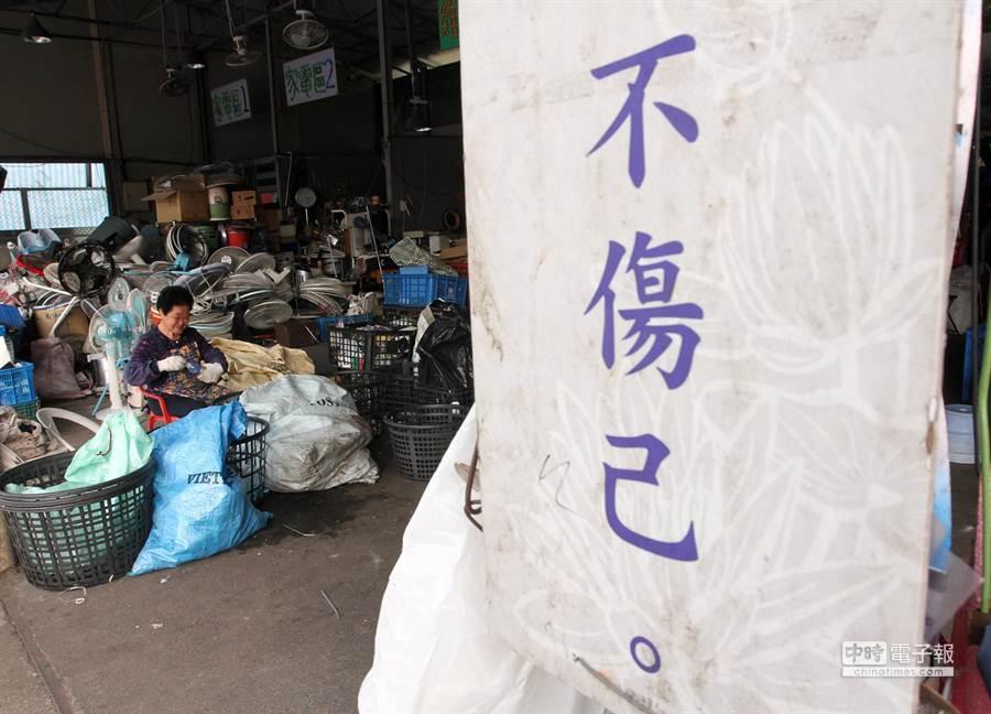 志工在內湖聯絡處做資源回收。(趙雙傑攝)