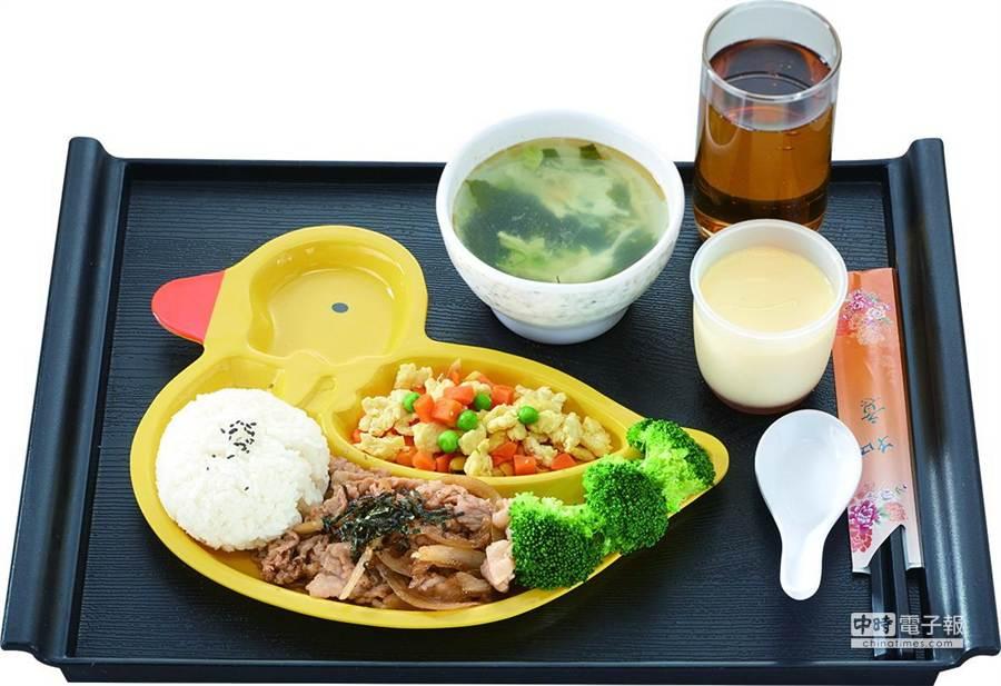 「中一食堂」的兒童餐,以特製食器盛裝,每套109元起。(圖/大成集團)