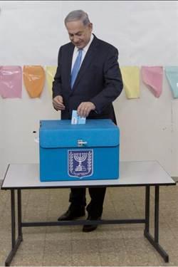 納坦雅胡宣布贏得以色列大選