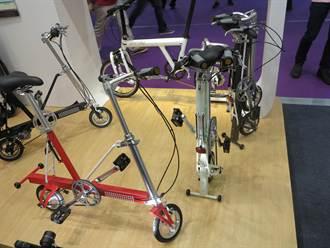 幫助災區逃命的自行車 CarryMe亮相