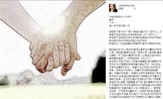 劉喬安坦承說謊 許淑華:終於還我清白