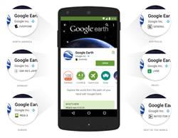 政策轉向 谷歌Play App審了再上