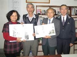 省府主席訪藝術家程雪亞 肯定藝術貢獻