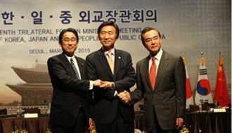 中日韓外長 將努力促成3國元首會談